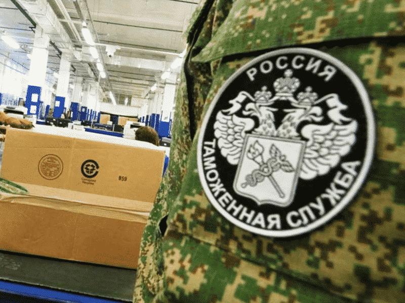 Таможенное оформление в аэропорту Внуково